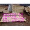 回收qy88千亿国际【欢迎您】组件木托盘