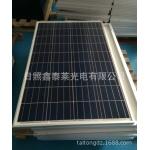 供应100W多晶太阳能电池板A级高效板