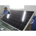 日照鑫泰莱厂家供应10W多晶太阳能板