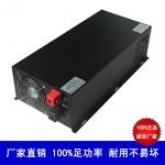 耐特厂家供应6000w太阳能逆变器