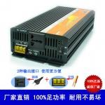 供应高频1500w太阳能逆变器