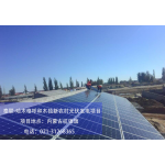 上海市家庭屋顶3KW分布式并网太阳能发电