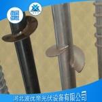 光伏支架 螺旋地桩 预埋地桩 热镀锌产品