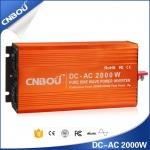 博优正弦波逆变器太阳能UPS充电逆变一体机2000W后备电源