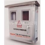 太阳能光伏专用交流并网箱柜KY-PVAC-220/380