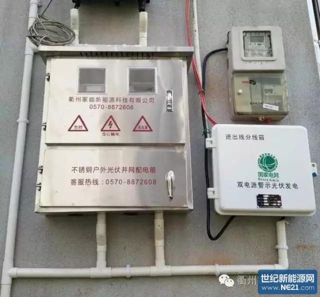 光伏220v余电电表接线图