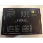 上海安科瑞电气ABMS-EK01锂电池管理系统