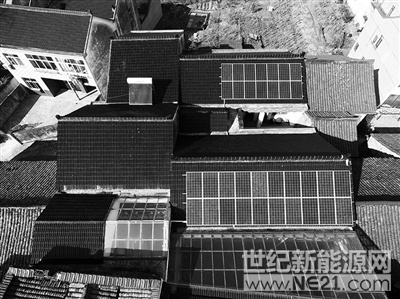 """家里装上太阳能光伏电池板 屋顶的""""印钞机""""一年""""晒""""万"""