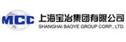 上海宝冶集团