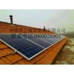 《太阳能发电》河南光伏发电就找河南龙之源