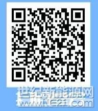 QQ截图20170411091228