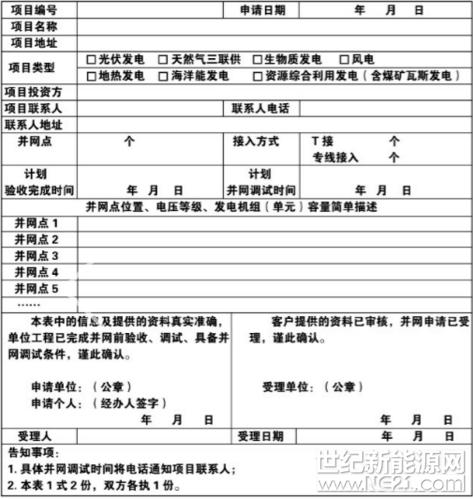 QQ截图20170503134845