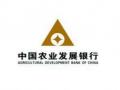 中国农业发展银行发布光伏扶贫贷款管理办法