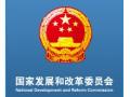 国家发改委发布全国16个省471个光伏扶贫重点县名单