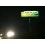 户外大型广告牌太阳能LED照明系统 单立柱广告牌光伏照明