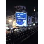高立柱太阳能LED灯 广告塔照明 擎天柱照明 户外照明