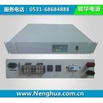 48V通信逆变器,通信逆变电源,通信专用正弦波逆变器