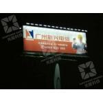 广告塔太阳能LED广告灯