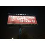 高炮广告牌照明