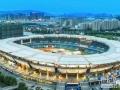 苏州体育中心装上光伏电站 竞技、节能两不误