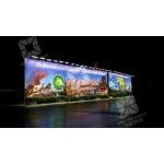 太阳能户外广告LED照明系统