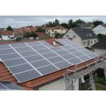 农村合作手续 太阳能光伏发电并网系统 免费上门安装