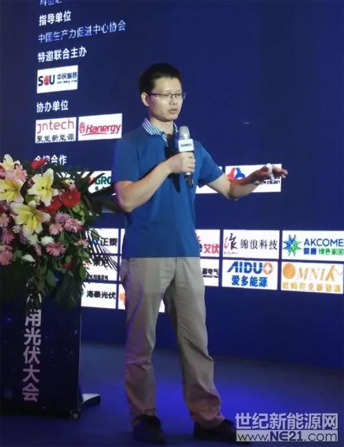 何国庆   国家电网中国电科院新能源研究所副主任