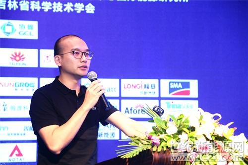 张忠乐,艾伏新能源(上海)有限公司