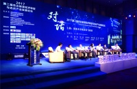 东北首个qy88千亿国际【欢迎您】领跑者基地将诞生