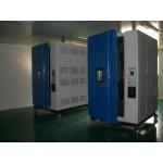 KM-PV-HS光伏组件双85高温高湿试验箱