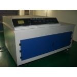 KM-PV-UV光伏组件紫外预处理试验箱