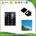 路灯公用单晶硅太阳能组件50瓦