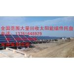 太阳能组件托盘回收