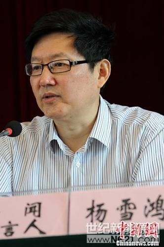杨雪鸿(资料图)。中新社记者 张浪 摄