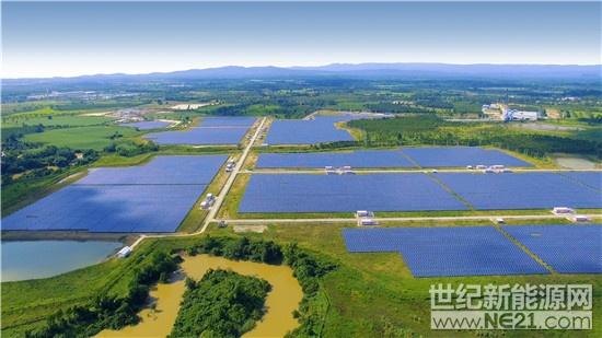 40 MW PV Plant in Saikaew, Thailand