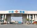 500兆瓦高效组件光伏产业园项目在吉林镇赉签约