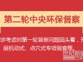 """2018""""回头看"""",第二轮中央环保督察蓄势待发"""