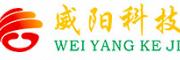 广东威阳科技