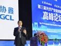阿特斯阳光电力有限公司董事长 瞿晓铧:2018年中国光伏市场应考虑多方面问题