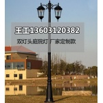 廊坊4米小区庭院灯哪家好,廊坊双灯头市电庭院灯价格