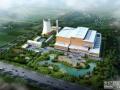 光大国际中标10.8亿元西安蓝田垃圾热电联产PPP项目 行政总裁怎么说?