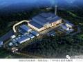福建仙游垃圾处理厂规划图曝光 看看选在哪了?(附中标公告)