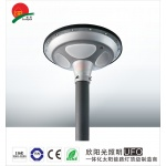 锂电池一体化太阳能路灯智能光控太阳能路灯LED路灯头