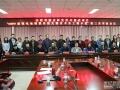 """""""10MW级锂电池储能系统关键技术及工程示范""""项目会议在太原召开"""