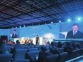 2018第三届世纪光伏大会暨PVBL2017年度中国光伏品牌排行榜发布盛典