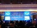 2018世纪光伏大会将于4月在上海举办