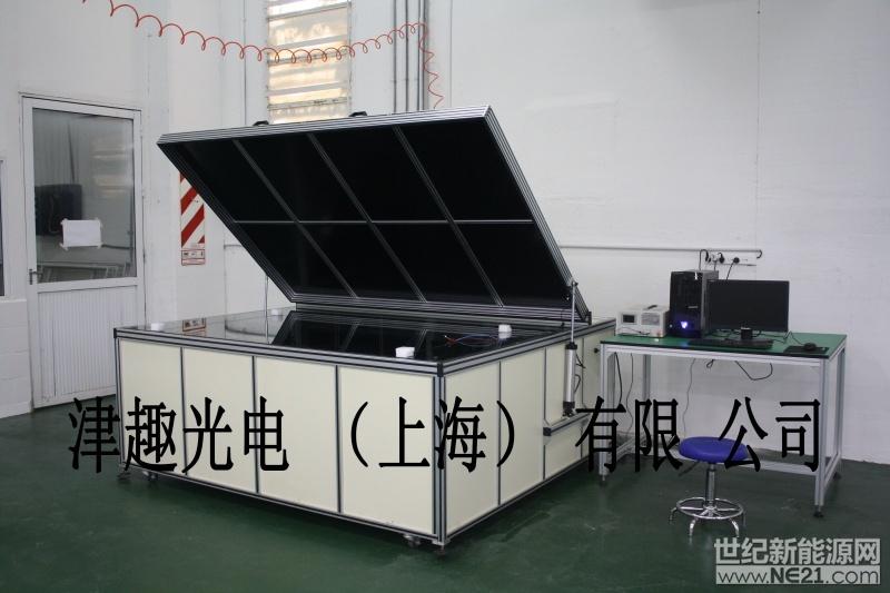 离线式el测试仪