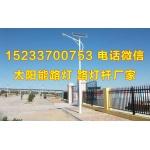 石家庄农村太阳能路灯,6米锂电一体路灯价格