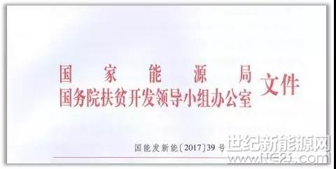 微信图片_20180416095514