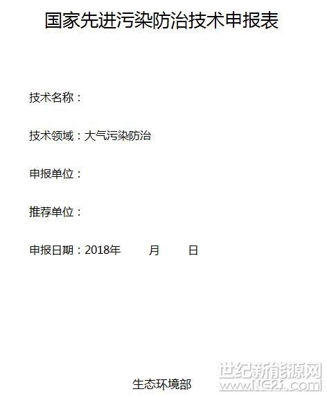 e642bcd1-7315-47c1-ba79-e8f7b068c0a4